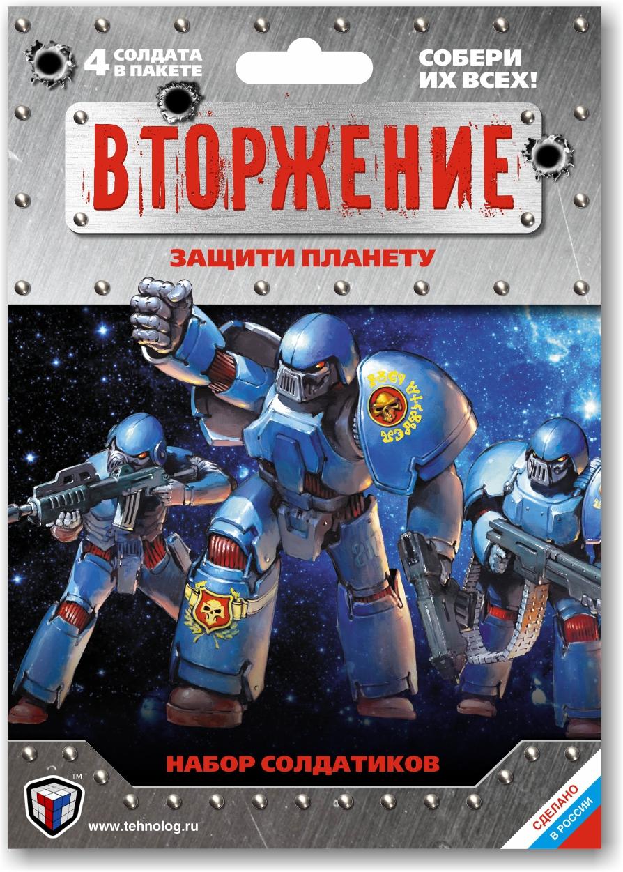 """Коллекция солдатиков """"Вторжение"""",  арт. 03108"""
