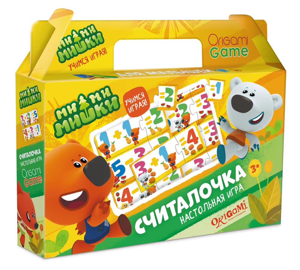 Настольная игра МиМиМишки в чемодане. Считалочка