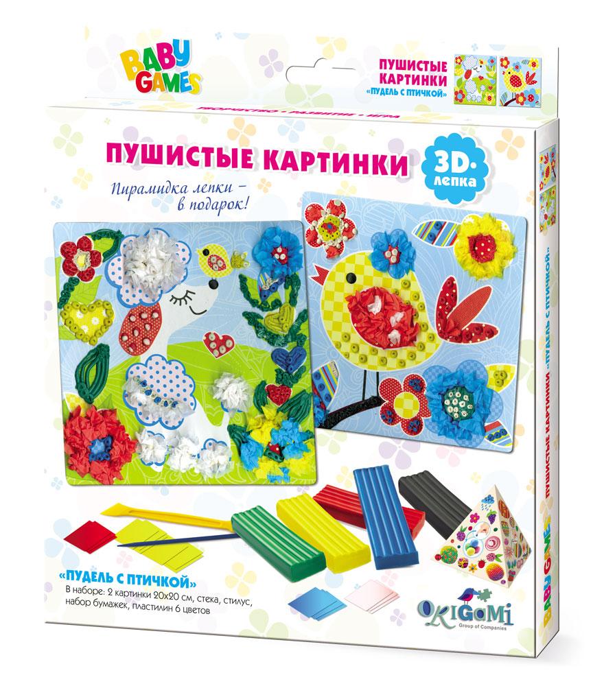 Для Малышей. 3D-лепка Пушистые картинки. Пудель с птичкой. арт 03262