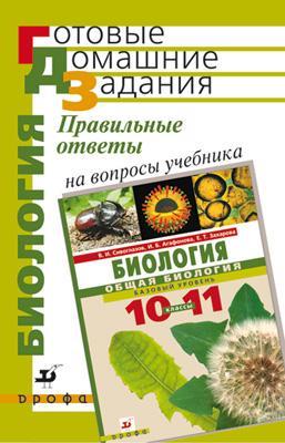 Русский язык.5кл.Мультим. прилож.к уч.Разумовской. 1 CD