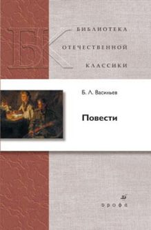Максимов И.И. - 78.Барометр-анероид. обложка книги
