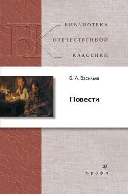 83.Гербарий растений природных зон России.(нац.пр.) Максимов И.И.