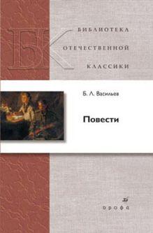 Максимов И.И. - 1.143.Библиотека школьника.(DVD-box) обложка книги