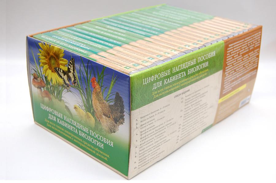 Биология. 5–11 классы. Цифровые наглядные пособия. Комплект: 20 CD, методическое пособие