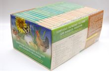 Масленикова О.Н. - Биология. 5–11 классы. Цифровые наглядные пособия. Комплект: 20 CD, методическое пособие обложка книги