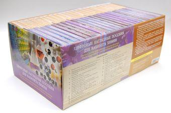Химия. Цифровые наглядные пособия. Комплект: 23 CD, методическое пособие Масленикова О.Н.