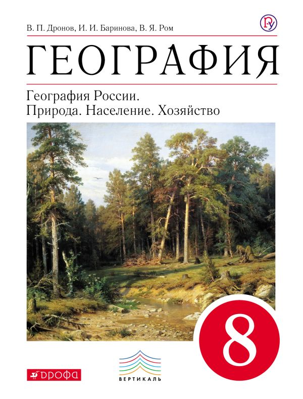 The circle на русском читать онлайн