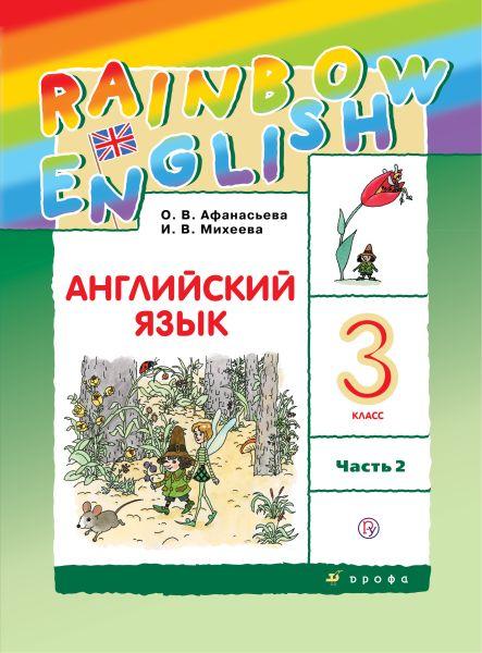 Учебник по биологии 7 класс латюшин читать текст