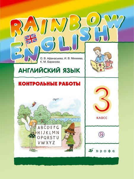 Рассказы платонова 6 класс читать