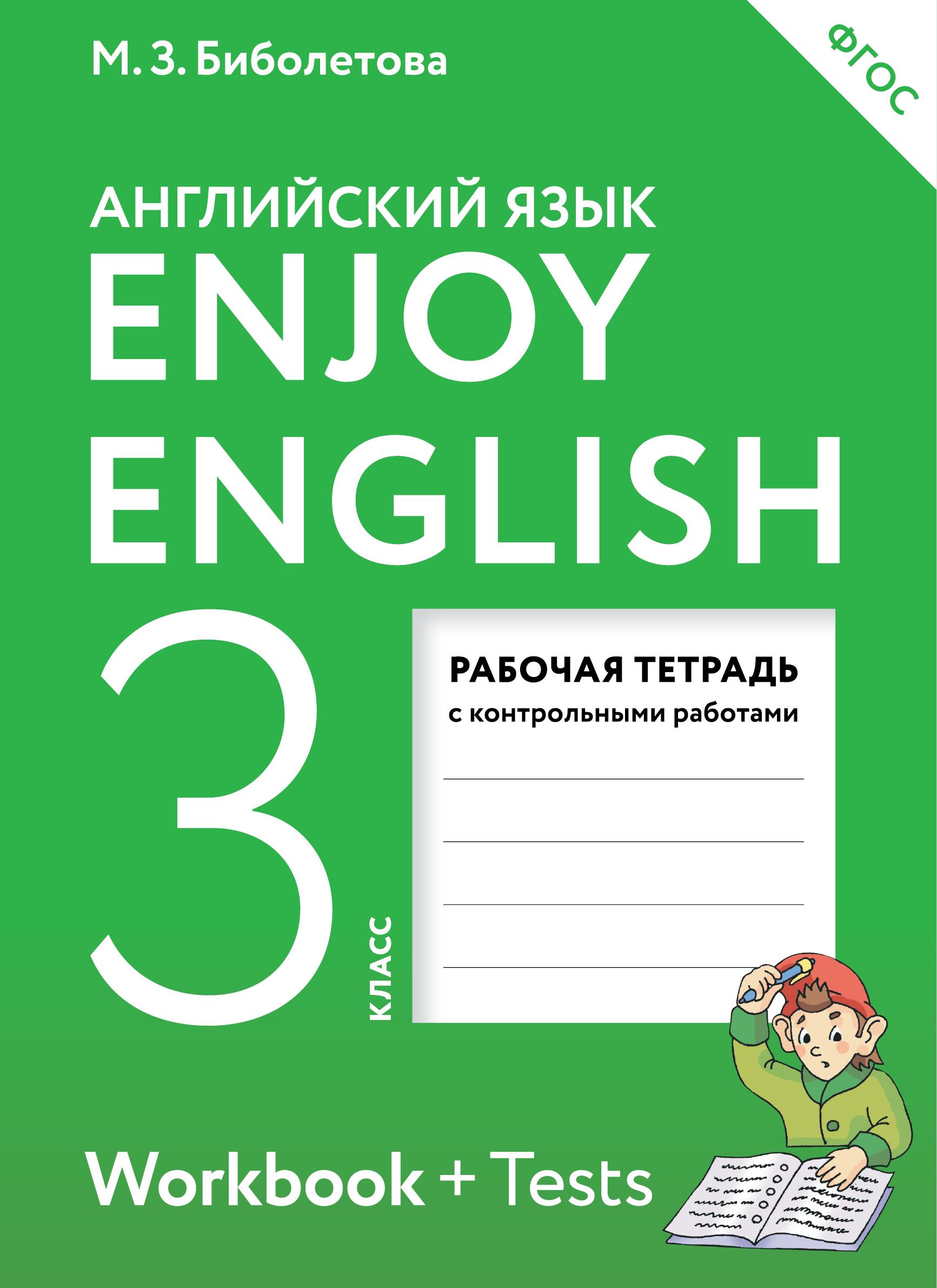 Книга хромченко читать