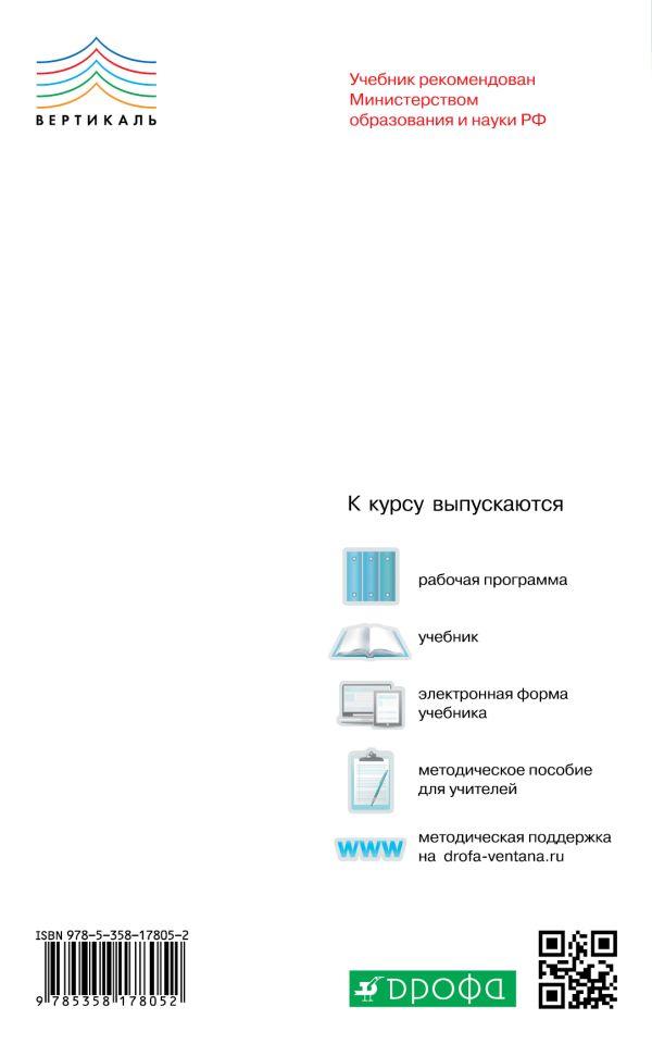 Астрономия. 11 класс. Методическое пособие. - страница 9