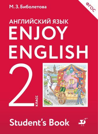 Enjoy English/Английский с удовольствием. 2 класс. Учебник Биболетова М.З., Денисенко О.А., Трубанева Н.Н.