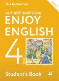 Линия УМК М. З. Биболетовой. Английский язык «Enjoy English» (2-4)