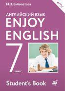 Enjoy English/Английский с удовольствием. 7 класс учебник