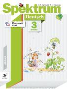 Немецкий язык. 3 класс. Учебное пособие