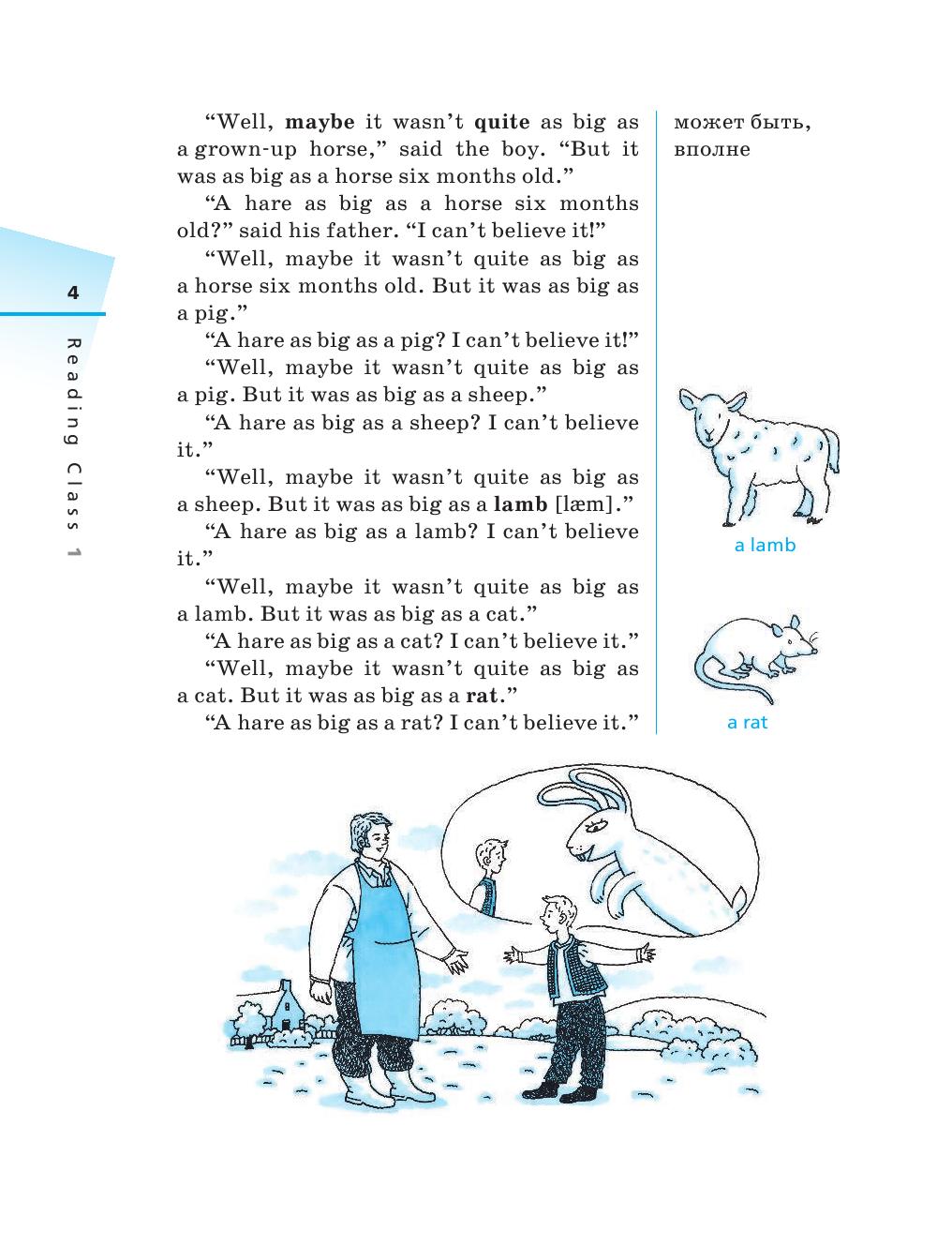 Рассказы на английском языке о москве для 5 класса