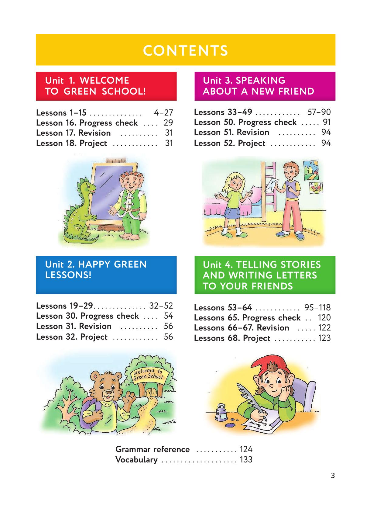 Lessons-1-68 англиский 3 класс