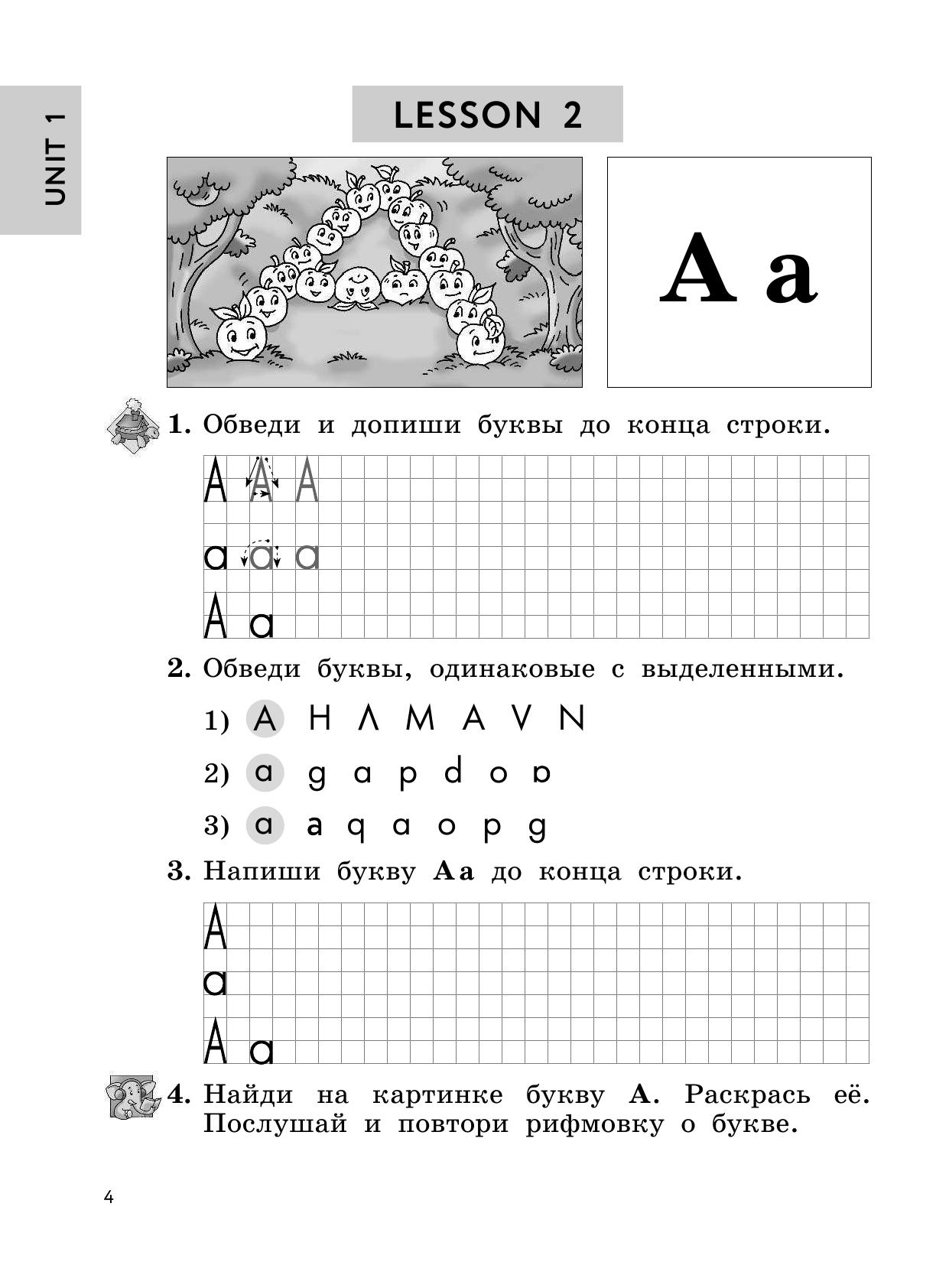 Рабочая программа английский язык 2 класс биболетова