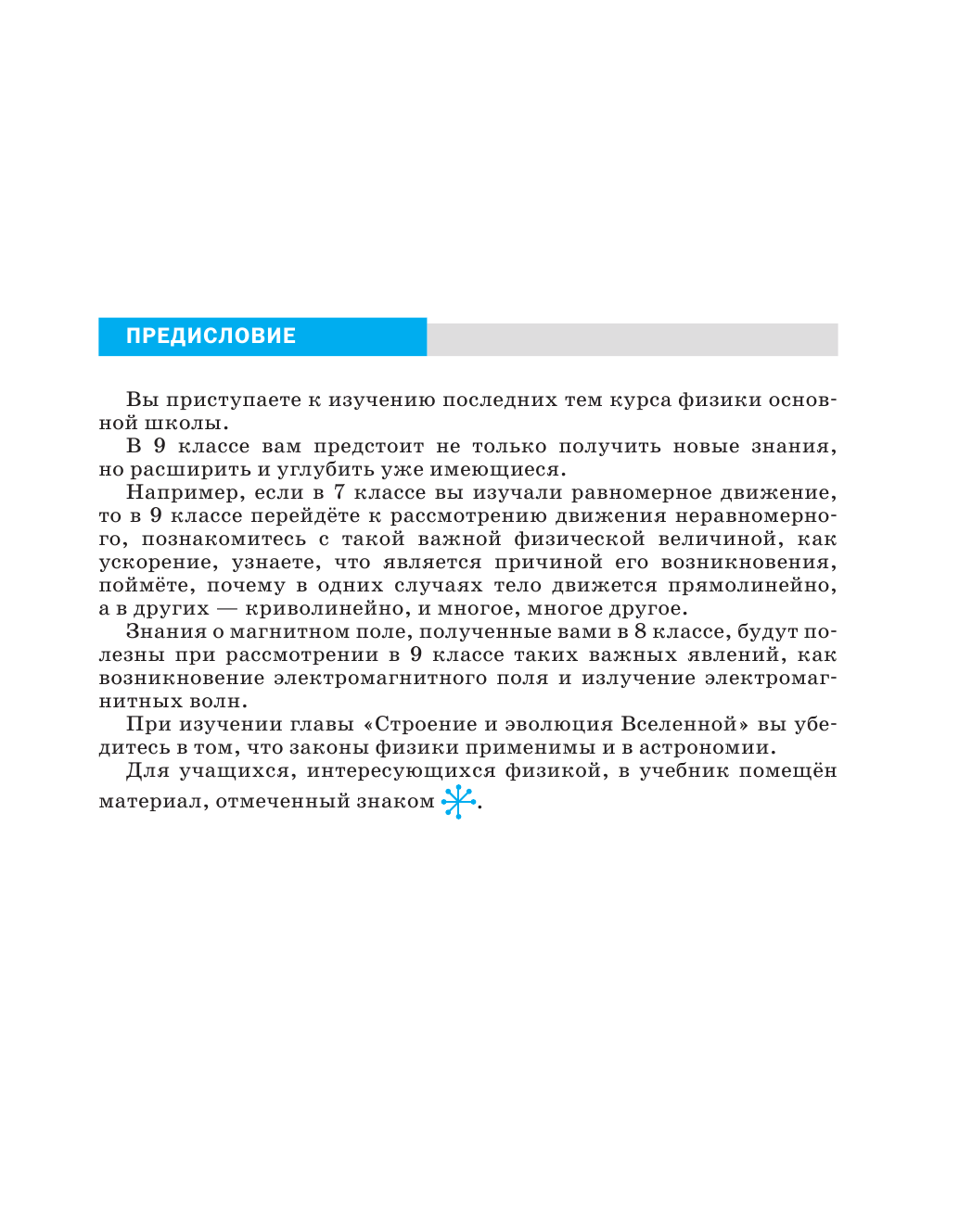 Ответы mail.ru помогите пожалуйста найти книгу по обж 9 класс