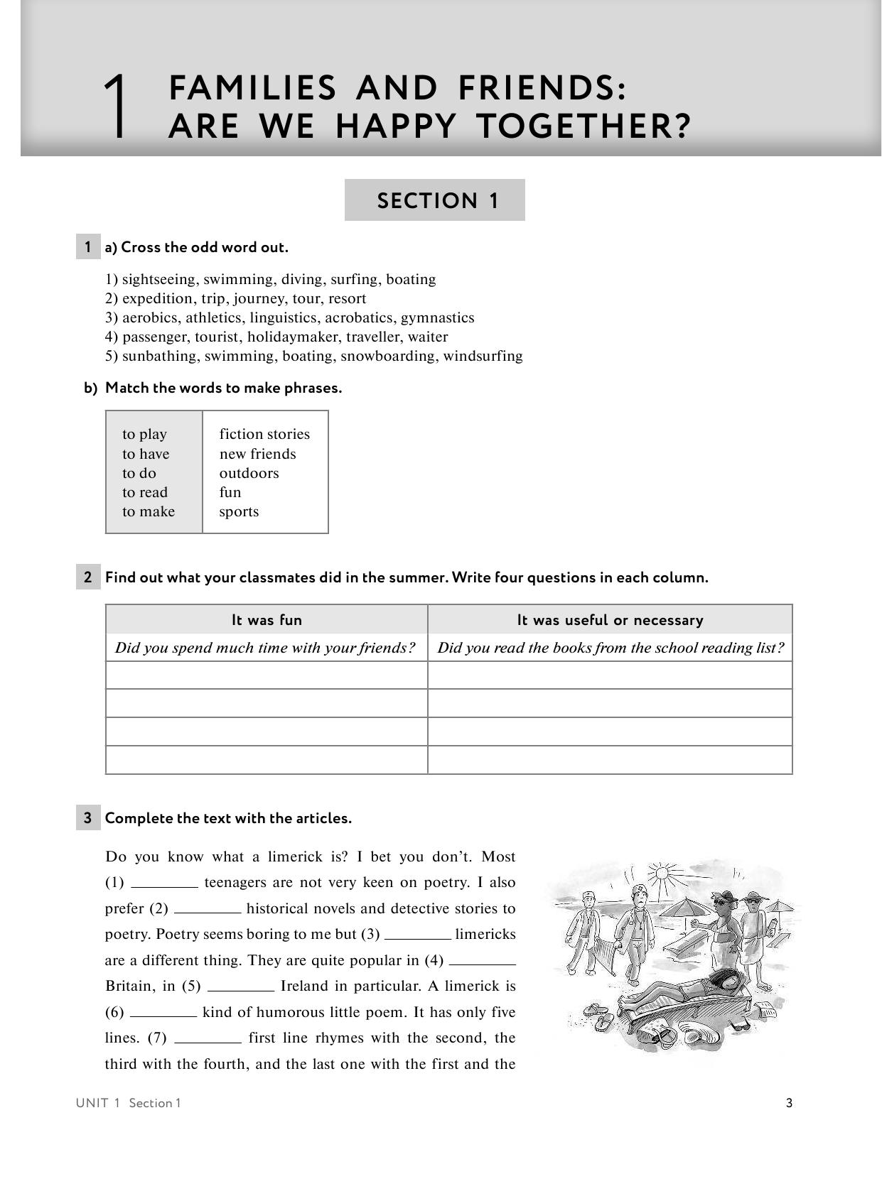 Рабочая тетрадь 1 happy english 8 класс в печатном виде