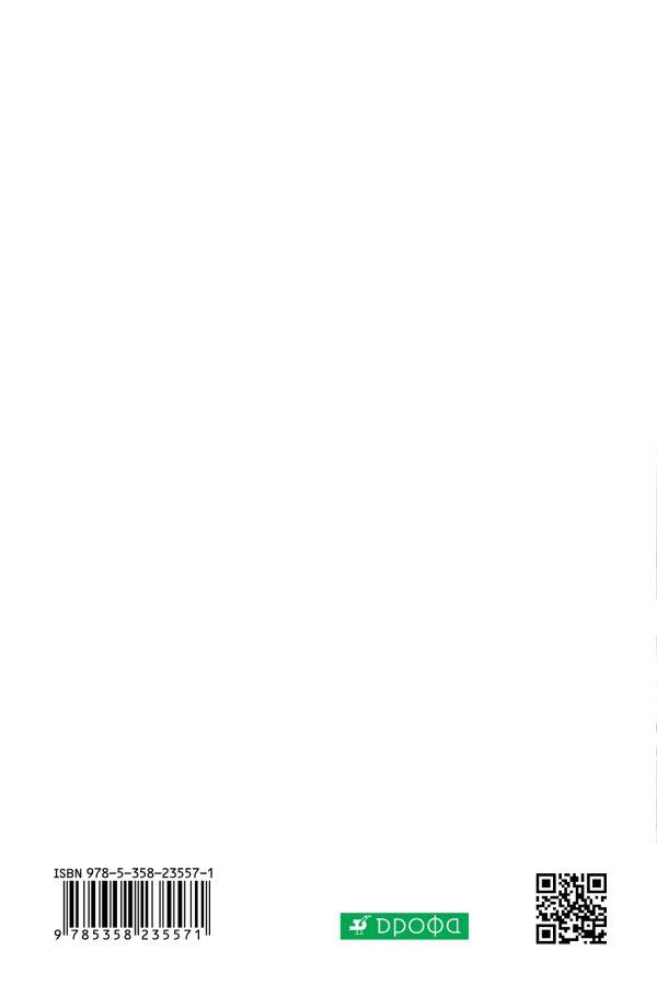 Лабораторный практикум для классов с углубленным изучением физики. 11 класс. Учебное пособие.. - страница 13