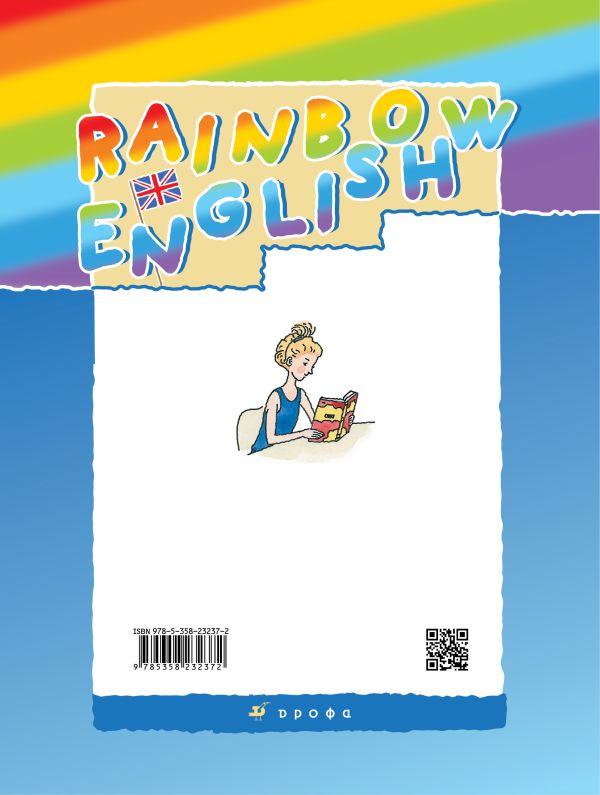 Английский язык. 2 класс. Рабочая тетрадь - страница 13