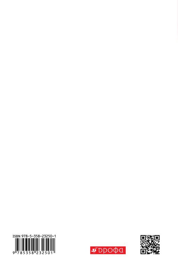 Математика: алгебра и начала математического анализа, геометрия. Алгебра и начала математического анализа. 11 класс. Базовый уровень. ВЕРТИКАЛЬ - страница 17