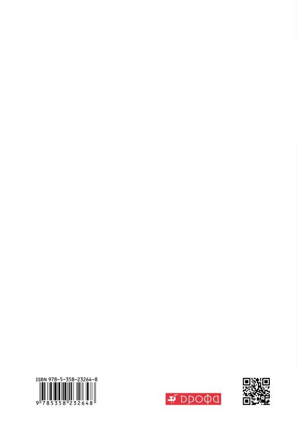 """Дневник музыкальных размышлений"""" 6кл.. ВЕРТИКАЛЬ - страница 11"""