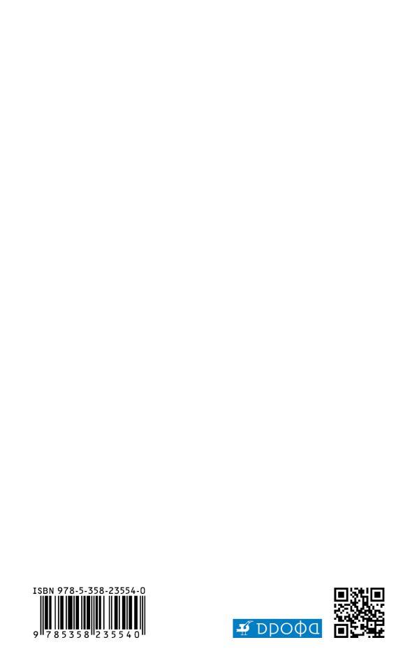 """Химия. 9 класс. Контрольные и проверочные работы к учебнику В.В. Еремина и др. """"Химия. 9 класс"""" - страница 17"""