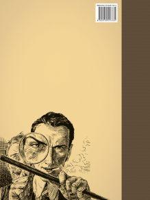 Обложка сзади Собака Баскервилей