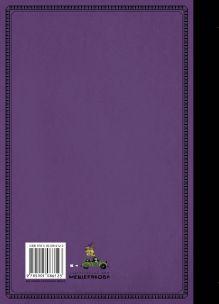 Обложка сзади Возвращение Шерлока Холмса (Дойл А. К.)