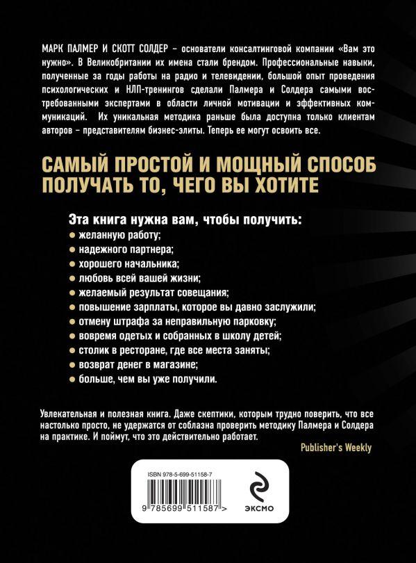 Задачник по физике 9-11 класс рымкевич онлайн читать