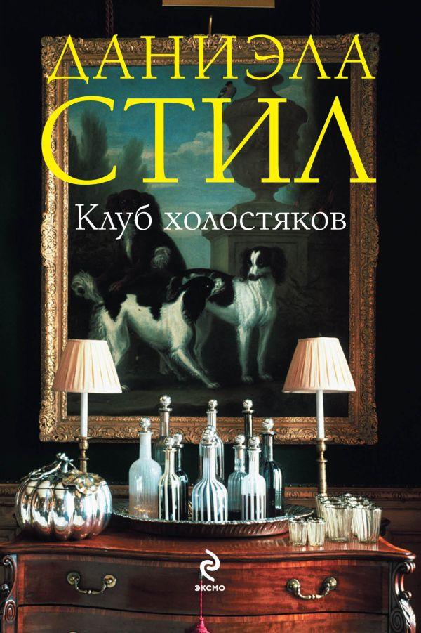 История вов 1941-1945 книга читать