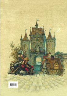 Обложка сзади Большая книга лучших сказок братьев Гримм Братья Гримм