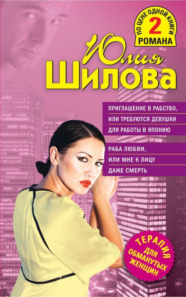 Шилова требуются девушки для работы в японии читать актерское портфолио киев