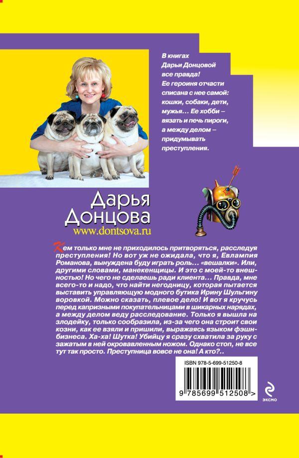Онлайн учебник по английскому языку 7 класс кауфман читать онлайн