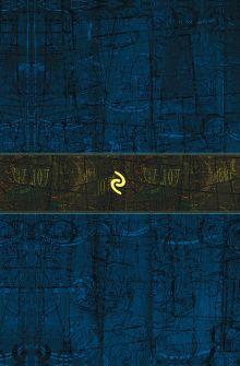 Обложка сзади Полное собрание стихотворений в одном томе Александр Пушкин