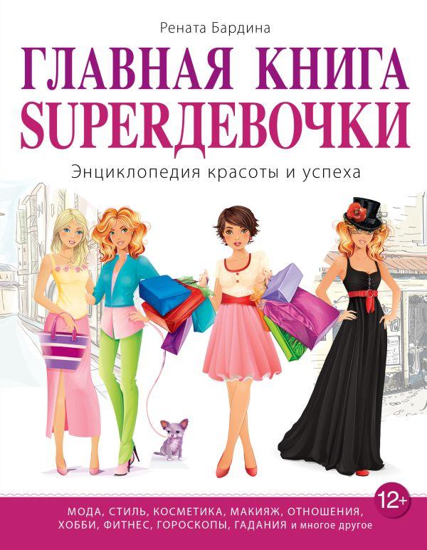 Читати книги онлайн на укр мові