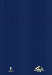 Обложка сзади Мировая музыкальная культура Акопян К.З., Ильичева Н.И., Чершинцева М.А.