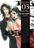Blood+. Книга 3
