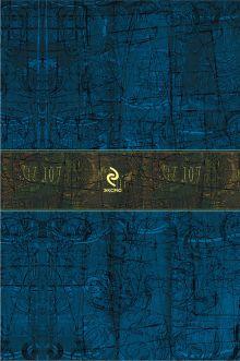 Обложка сзади Тихий Дон. Шедевр мировой литературы в одном томе Михаил Шолохов