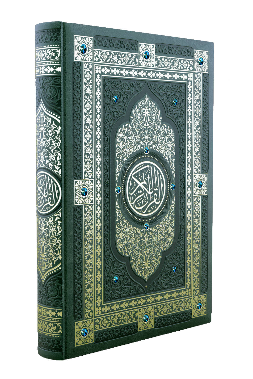 Нелюбов Е.А. Коран