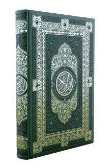 Нелюбов Е.А. - Коран обложка книги