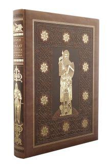 Воин и Солдат. История военного костюма обложка книги