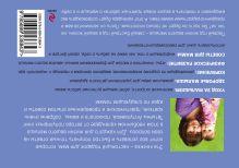 Обложка сзади Первый год жизни малыша. 365 советов и идей на каждый день Аптулаева Т.Г.
