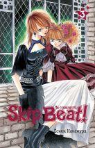 Skip Beat! Не сдавайся! Книга 3