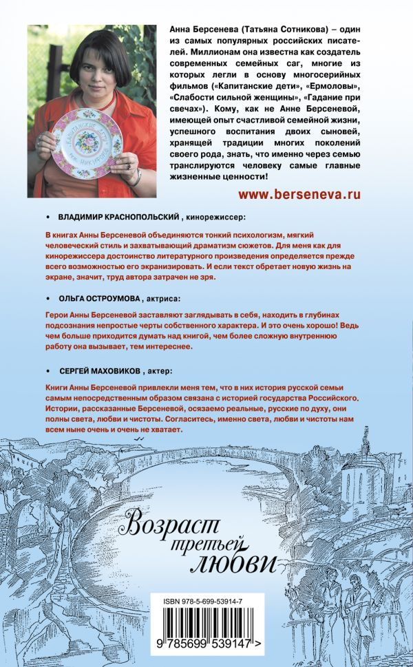 Русские женщины в возрасте в любви 8