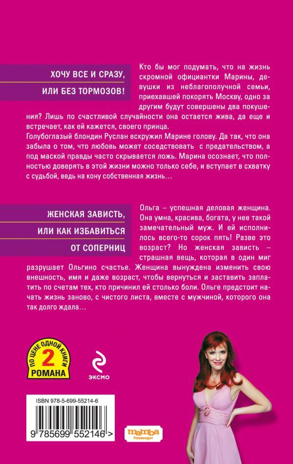 Шилова Юлия Читать книги онлайн скачать книги txt jar zip