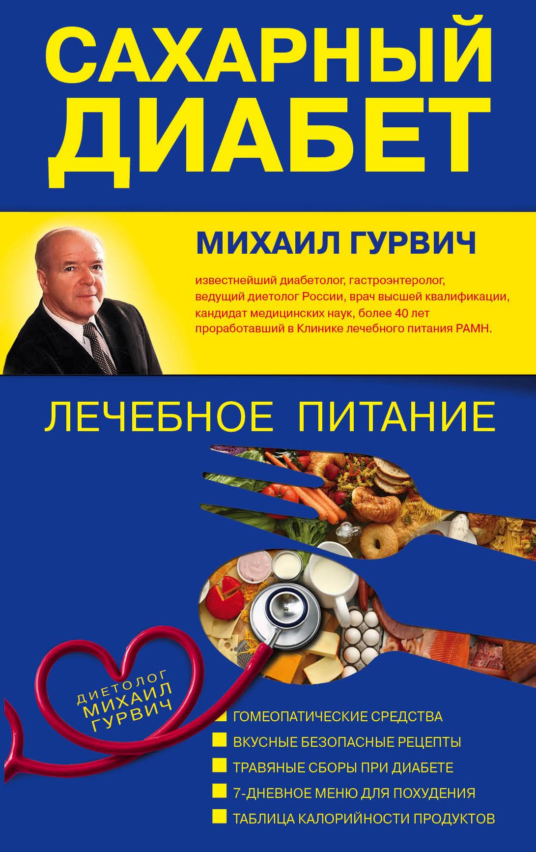 самое лучшее лекарство от паразитов украина