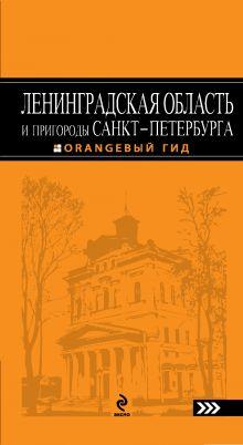 Гаврилов Д.А., Гаврилова А.С. - Кровь на мечах. Нас рассудят боги обложка книги